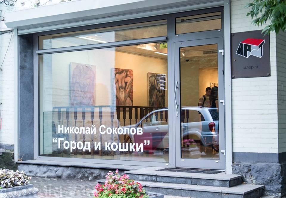 zhopi-nyu-foto-galerei-massazh-porno-pizda