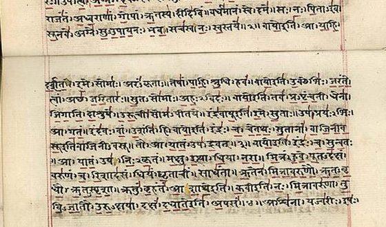 В Індії в давнину писали на обробленій шкірі тварин