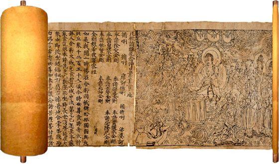 До появи паперу в Китаї писали на бамбукових листах